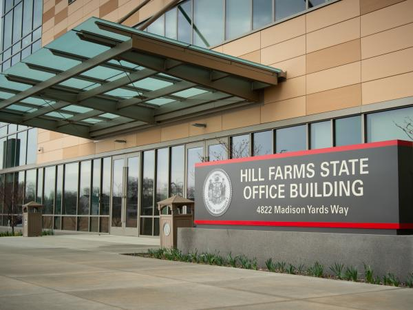 Hill Farms State Office Building front entrance